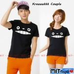 krauk couple